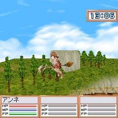 空を飛べる完全無料携帯3DMORPGフリフオンラインモバイル